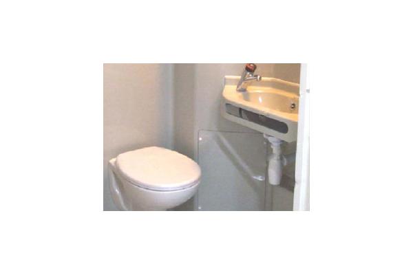 Salle de bain préfabriquée Quadranova